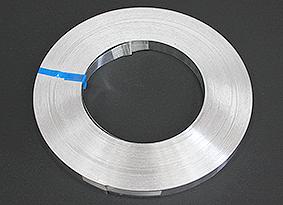 Aluminium Banding